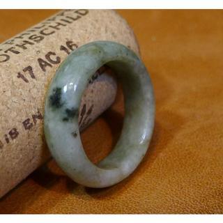 J519 ヒスイ 翡翠 リング 指輪 20号 ミャンマー ジェイド ジェダイト(リング(指輪))