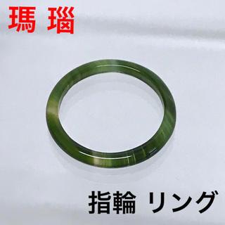 瑪瑙 指輪 リング        ②(リング(指輪))