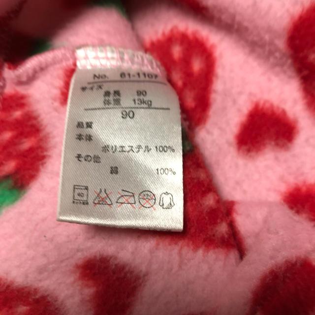しまむら(シマムラ)のフリース いちご 90cm キッズ/ベビー/マタニティのキッズ服 女の子用(90cm~)(ジャケット/上着)の商品写真