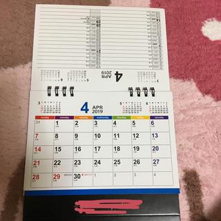 カレンダー(カレンダー/スケジュール)