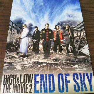 HiGH&LOW THE MOVIE2 END OF SKY Blu-ray(日本映画)