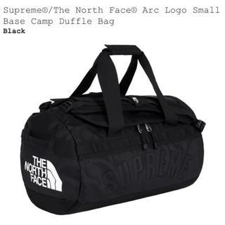 シュプリーム(Supreme)のArc Logo Base Camp Duffle Bag(ボストンバッグ)
