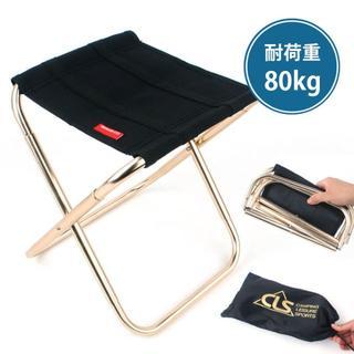 折りたたみ アウトドア チェア 折りたたみ椅子 イス 軽量 コンパクト耐荷重80(テーブル/チェア)