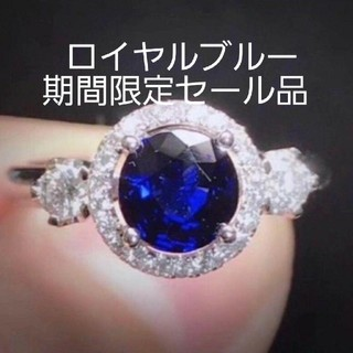 1ct♡非加熱ロイヤルブルーサファイアリング(リング(指輪))