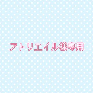 ユニクロ(UNIQLO)のユニクロ♡ベビー♡ブルマ、ミキハウス 靴下(その他)
