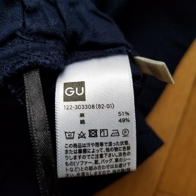 GU(ジーユー)の春夏 ガールズキュロット キッズ/ベビー/マタニティのキッズ服 女の子用(90cm~)(スカート)の商品写真