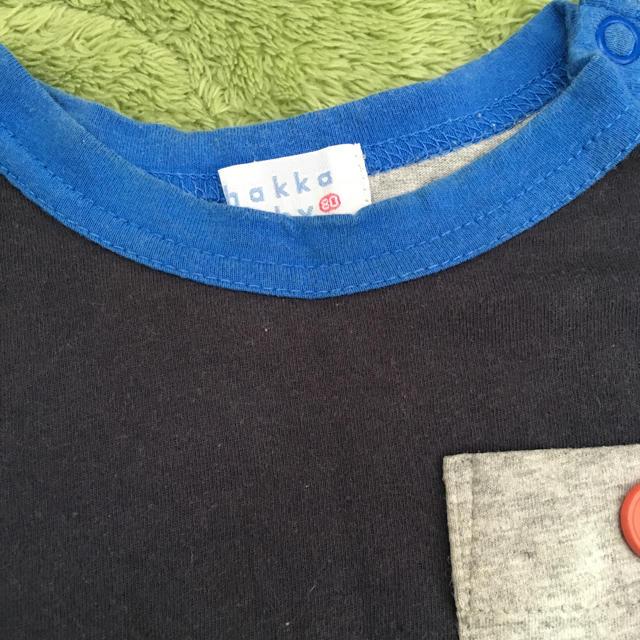 hakka baby(ハッカベビー)のパジャマ 上下セット 80 半袖 キッズ/ベビー/マタニティのベビー服(~85cm)(パジャマ)の商品写真