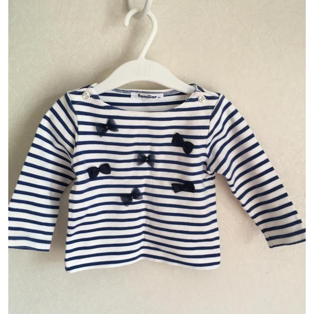 familiar(ファミリア)のファミリア長袖Tシャツ 90 キッズ/ベビー/マタニティのキッズ服 女の子用(90cm~)(Tシャツ/カットソー)の商品写真