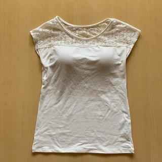 ジーユー(GU)のブラトップTシャツ(ブラ)