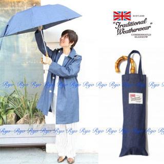 ドゥーズィエムクラス(DEUXIEME CLASSE)の美品⭐️トラディショナルウェザーウェア/日傘/晴雨兼用バンブー 折畳み 雨傘(傘)