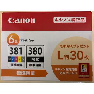キヤノン(Canon)のCanon インクカートリッジ 381(OA機器)