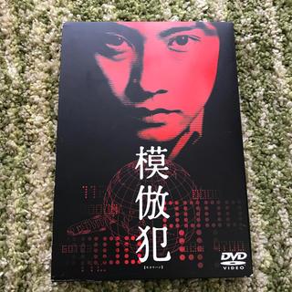 ショウガクカン(小学館)の模倣犯 DVD(日本映画)