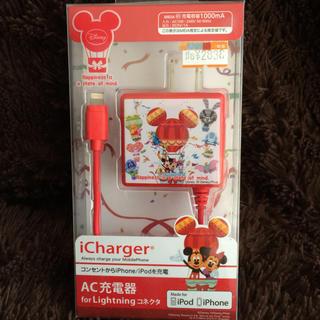 Disney - AC充電器(ディズニー)