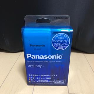 Panasonic - エネループ 単3・単4兼用急速充電器 単4、2本付