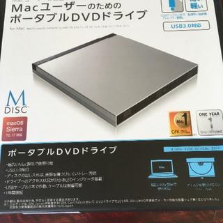 エレコム(ELECOM)のロジテック Mac専用USB3.0ポータブルDVD  シルバー(PC周辺機器)