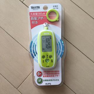 タニタ(TANITA)のTANITA 防犯ブザー付 3Dセンサー搭載歩数計(その他)