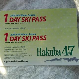 hakuba47  1日券 引換券 2枚(ウィンタースポーツ)