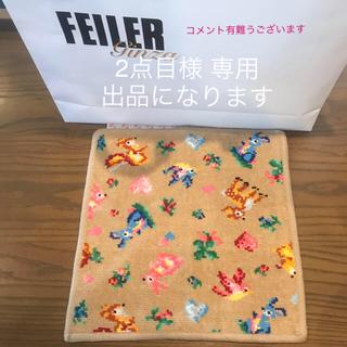 フェイラー(FEILER)のレア 新品未使用 FEILER バンビ リス ハート赤黄色ブルーララルカ(ハンカチ)