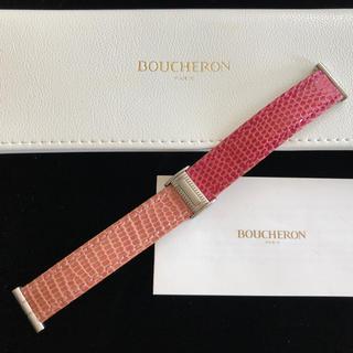 ブシュロン(BOUCHERON)のブシュロン リフレ 2色使い替えベルト ピンクリザード サイズはS(腕時計)