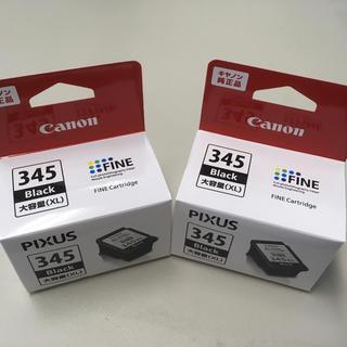 キヤノン(Canon)のCanon 純正インク BC-345XL(OA機器)