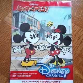 ディズニー(Disney)のディズニーチャンネル クリアファイル 2枚組(クリアファイル)