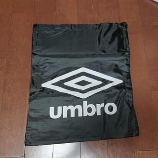 アンブロ(UMBRO)のumbro シューズ入れ(シューズ)