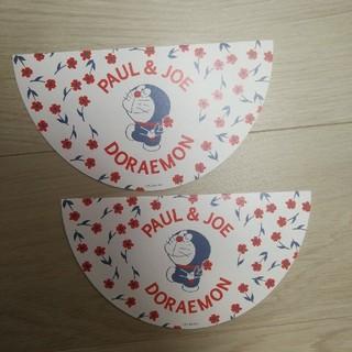 ポールアンドジョー(PAUL & JOE)のPAUL&JOEドラえもんパンフレット美品2枚セットリップバーム限定パウダー(リップケア/リップクリーム)