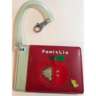 ファミリア(familiar)の⭐️美品⭐️ ファミリア パスケース 赤(定期入れ)