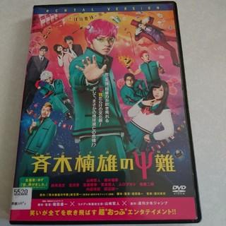 斉木楠雄のΨ難 DVD レンタルアップ(日本映画)