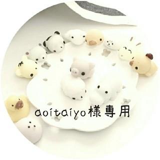 aoitaiyo様専用(カーディガン)