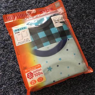 ニシマツヤ(西松屋)の新品 140サイズ 長袖 シャツ 肌着 水色(下着)