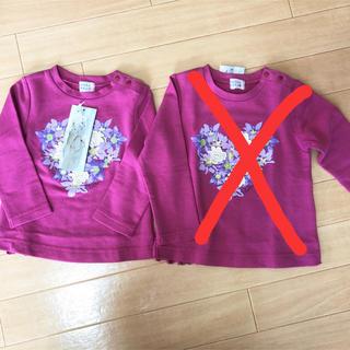 ハッカベビー(hakka baby)の¥5,940 ロンT 残り1枚(シャツ/カットソー)