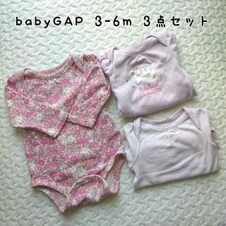 ベビーギャップ(babyGAP)のbabyGAPロンパース60cm 3点セット(ロンパース)