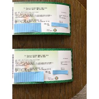 エド・シーラン コンサートチケット 大阪 京セラドーム 4月23日(海外アーティスト)