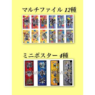 ヒプノシスマイク ファイル&ポスター(ポスター)