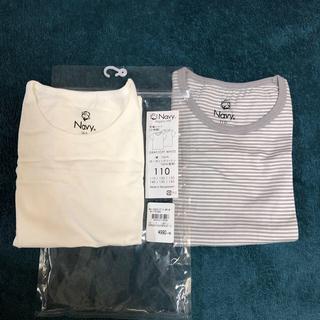 ムジルシリョウヒン(MUJI (無印良品))のオーガニックコットン Tシャツ 肌着にも 100のお子様に(下着)