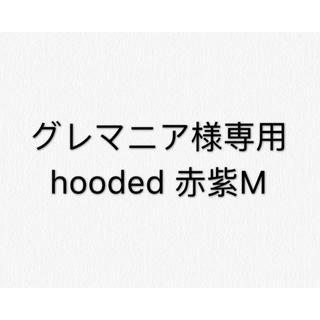 グレマニア様専用 hooded 赤紫M(ポロシャツ)