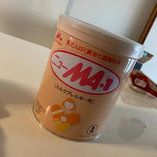 モリナガニュウギョウ(森永乳業)のミルク MA-1 残りわずか(その他)