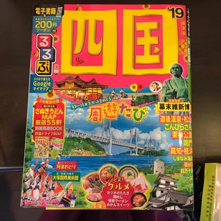 るるぶ '19年(地図/旅行ガイド)