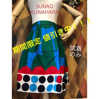 スナオクワハラ(sunaokuwahara)のSUNAOKUWAHARA カラフルスカート【試着のみ】(ひざ丈スカート)