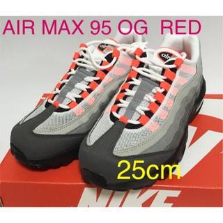 ナイキ(NIKE)の25cm◆NIKE AIR MAX 95 新品 OG SOLAR RED 赤(スニーカー)