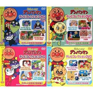 アンパンマン(アンパンマン)の新品8枚セット アンパンマン DVD (キッズ/ファミリー)