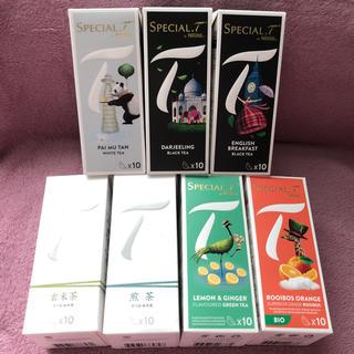 ネスレ(Nestle)の【お値下げ】Nestle♡新品♡SPECIAL.T(茶)