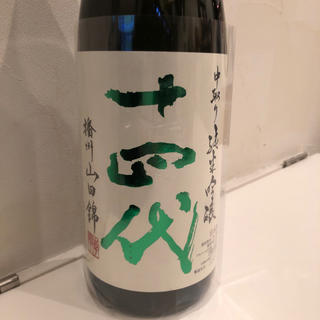 ②十四代 純米吟醸 中取り 播州山田錦 1800ml(日本酒)