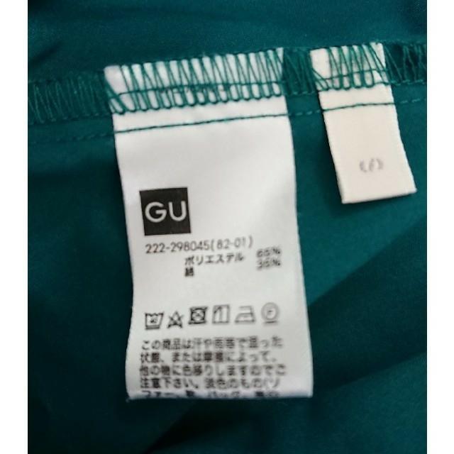 GU(ジーユー)のGU タックフレアスカート グリーン レディースのスカート(ひざ丈スカート)の商品写真