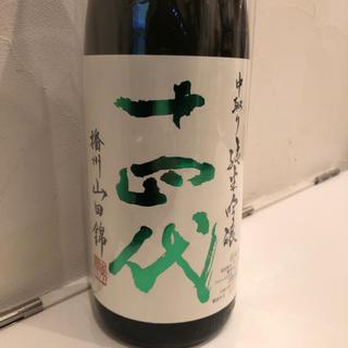 ③十四代 純米吟醸 中取り 播州山田錦 1800ml(日本酒)