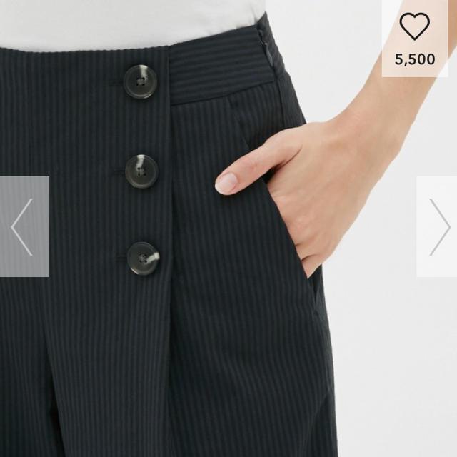 GU(ジーユー)の【新品】ジーユー マリンワイドパンツ NAVY ストライプ GU ズボン レディースのパンツ(バギーパンツ)の商品写真