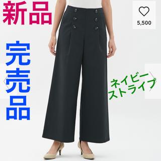 ジーユー(GU)の【新品】ジーユー マリンワイドパンツ NAVY ストライプ GU ズボン(バギーパンツ)