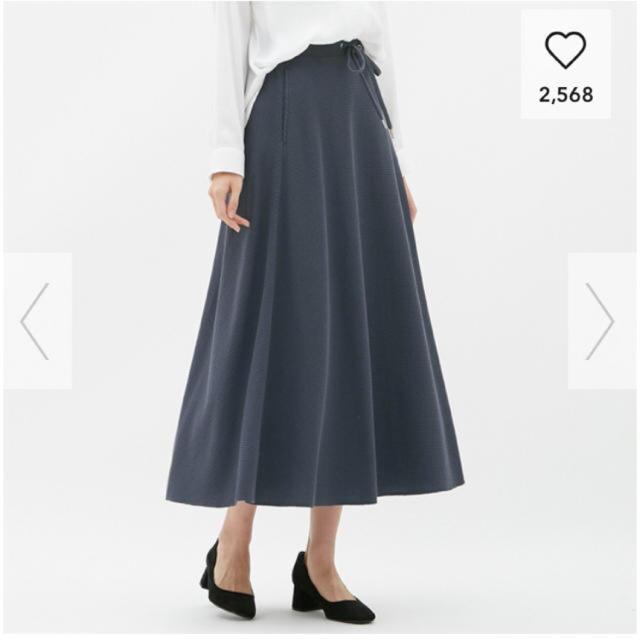 GU(ジーユー)のワッフルフレアロングスカート レディースのスカート(ロングスカート)の商品写真