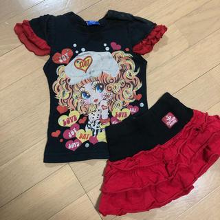 ダット(DAT)のDAT セットアップ(Tシャツ/カットソー)